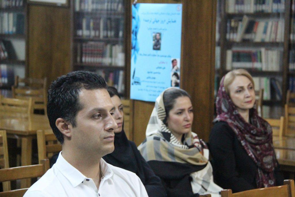 گزارش تصویری تقدیر از محمد جوادی در همایش روز جهانی ترجمه
